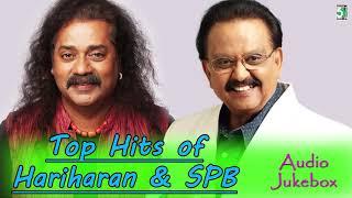 Top Hits of Hariharan \u0026 S.P.B Super Hit Audio Jukebox