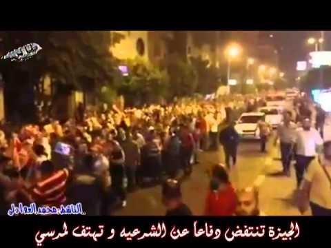 الجيزة تخرج عن بكرة أبيها دفاعاٌ عن للشرعية وتهتف لمرسى مسيرة ليس لها نهاية