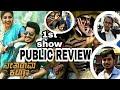 Download Seetarama Kalyana| kannada 1st show | Public Review MP3,3GP,MP4