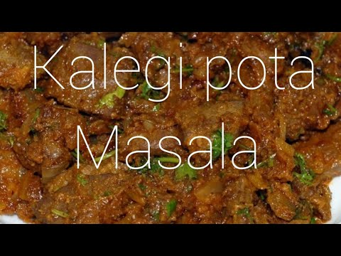 Kalegi Pota masala Fry by Deepa Khurana