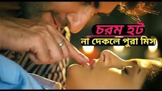 Srabanti hot movie scenes