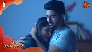Chocolate - Episode 9 | 25th December 19 | Sun TV Serial | Tamil Serial