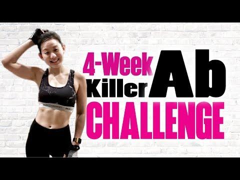 4-Week Killer AB Challenge | Joanna Soh