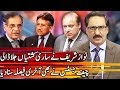 Kal Tak with Javed Chaudhry - 12 June 2018 | Express News