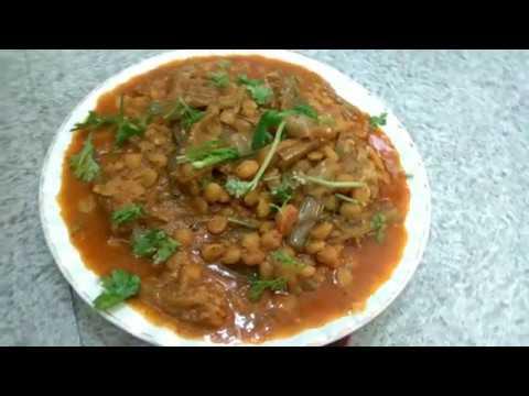 Brinjal chanadaal recipe-बैंगन चनादल करी-eggplant  chanadaal recipe