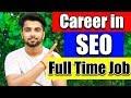 How to Make Career in SEO   Full time Job   SEO Future Scope in India - 2017