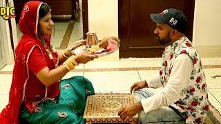 रक्षा बंधन (राखी) पर बहन के साथ हुआ धोखा | Rakhi Special Heart Teaching Video DJC FILMS & MUSIC
