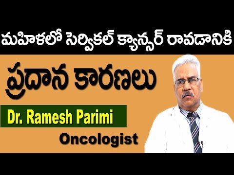 Main Causes of cervical cancer  Signs and Symptoms of Cervical Cancer  Health Tips  DoctorsTv Telugu