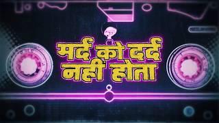 Mard Ko Dard Nahi Hota   Akshay Kumar Ka Bada Fan   Abhimanyu, Radhika, Vasan   21st Mar 19
