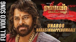 Unaroo Narasimhapperumaale Video Song - Malayalam | Sye Raa Narasimha Reddy | Chiranjeevi
