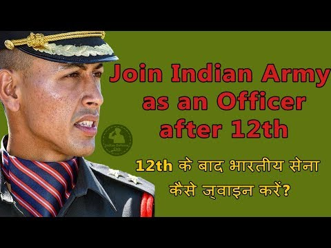 How to Join Indian Army after 12th | Indian Defence Club