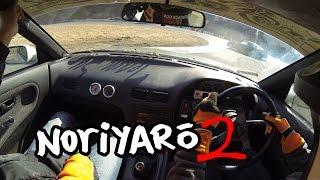 Drift steering technique by Naoto Suenaga 末永直登のドリフトハンドルテクニック