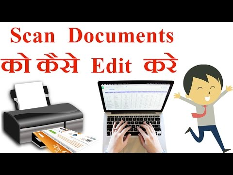 How To Edit Scanned Documents In Wordpad