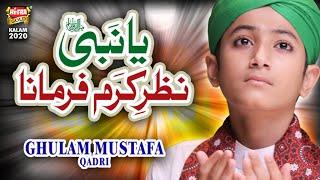 New Naat 2020 - Ghulam Mustafa Qadri - Ya Nabi Nazre Karam Farmana - Aye Hasnain K Nana - Heera Gold