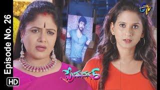 Prema Nagar | 13th August 2019 | Full Episode No 26 | ETV Telugu