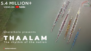 Thaalam - Rhythm Of The Nation | A.R. Rahman | Virtual Bharat