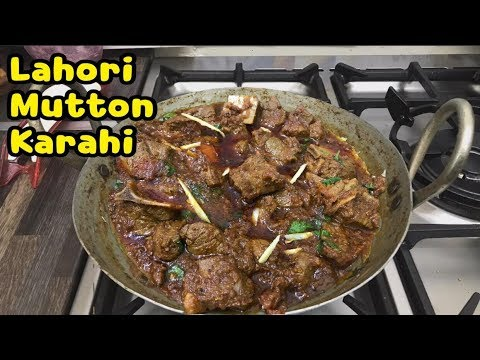 Lahori Mutton Karahi By Yasmin's Cooking