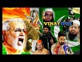 India Vs Pakistan Dialogue Vol 5 Jai Shree Ram Naara DJ Mix mp3