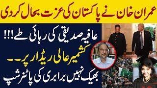 Big News...Between Imran khan and Donal Trump
