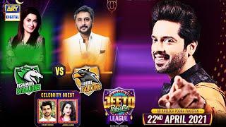 Jeeto Pakistan League | Ramazan Special | 22nd April 2021 | ARY Digital