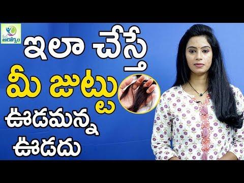 Hair Fall Home Remedies | Stop Hair Fall - Hair Fall Solutions | Mana Arogyam Telugu Health Tips