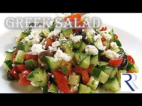 How to make Greek Salad | Mediterranean salad | Lebanese menu | RinkusRasoi