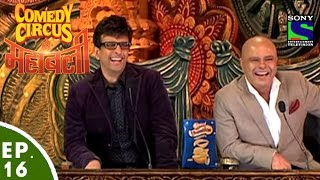 Comedy Circus Ke Mahabali - Episode 16 - Boogie Woogie Special