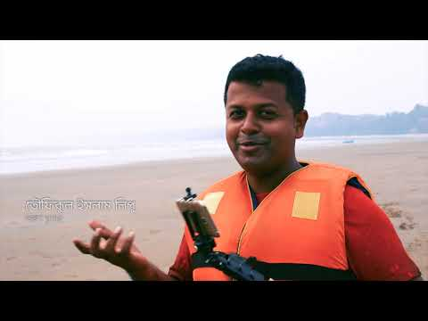 Robi 4.5G | Story from COX's Bazar