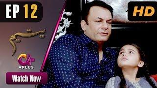 Pakistani Drama | Yateem - Episode 12 | Aplus Dramas | Sana Fakhar, Noman Masood, Maira Khan