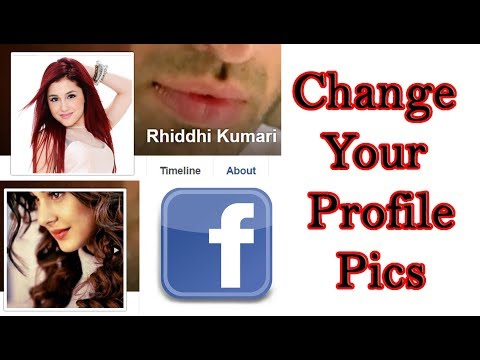 [Hindi]How to change your profile picture dp in facebook