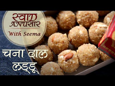 Chana Dal Laddu Recipe In Hindi | Ganesh Chaturthi Special Recipe | Swaad Anusaar With Seema