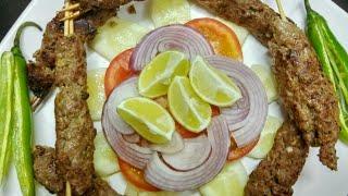 Jama masjid special seekh kabab/ Eid special seekh kabab famous recipe of delhi