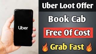 How To Get Free Uber Rides | Uber Free Ride Trick | Uber Free Ride Code 2021 | Uber Cab Offer