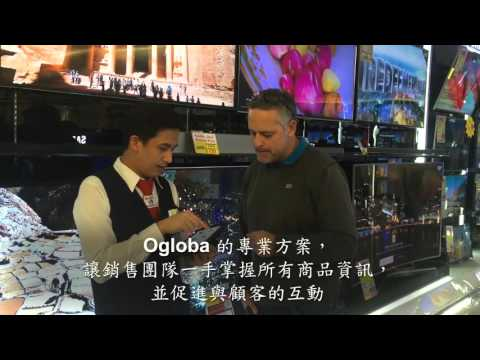 Ogloba Omnichannel ROPO solution-Chinese
