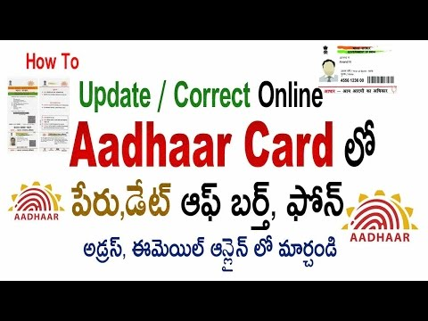 Aadhaar Card Name Date of Birth Address Phone Number Change