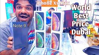 Hindi | iPhone XS Max And Samsung Galaxy Note 9 World Best