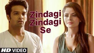 Zindagi Zindagi Se Latest Video Song | Dev Negi | SHEZ MUSIC | Feat. Jay Makwana, Gehana Vasist