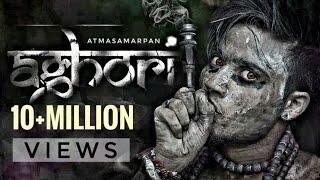 Aghori Aatmsamarpan || Freestyle-Tandav || Video by- Rinku (SAM) Latest video 2017