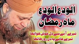 Sad Urdu poetry// Sad urdu Shayari // New sad urdu Shayari//Rehan