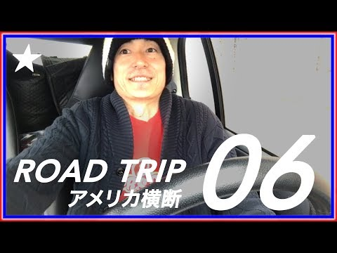 06. Driving Across The United States, Car Cross Country, Solo Round Road Trip!! アメリカ横断車で一人旅大冒険!!
