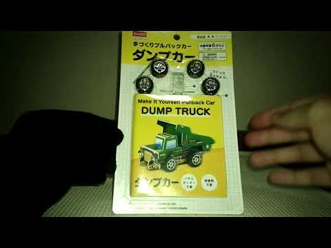 3D Paper Dump Truck Pullback Toy from Daiso for $2