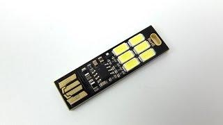 Do you need a USB Light?