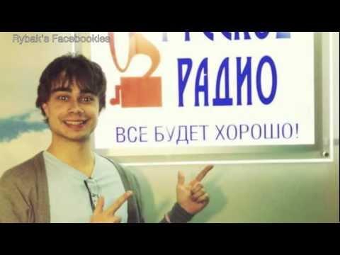 Alexander Rybak in