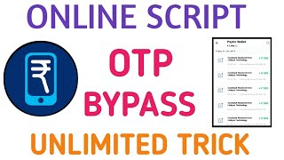 OTP BYPASS] LOPSCOOPE ONLINE REFER SCRIPT WITH OTP BYPASS