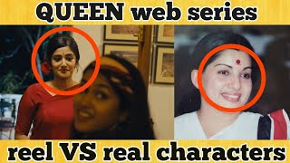 Queen web series | reel vs real characters | Anu rii |