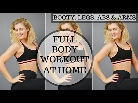 FAT BURNING HOME WORKOUT || NO GYM NEEDED || LEGS, GLUTES, CORE AND ARMS