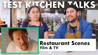 Pro Chefs Review Restaurant Scenes In Movies | Test Kitchen Talks | Bon Appétit