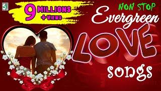 Evergreen love songs NON STOP | Audio Jukebox
