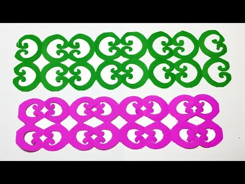 paper cutting design#How to make paper cutting border design#papercraft