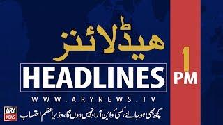 ARYNews Headlines | Turkey deports 24 illegal Pakistani immigrants | 1 PM | 19 Sep 2019